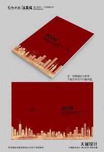 红色大气简约地产画册封面