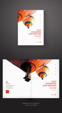 简约活力企业品牌画册封面