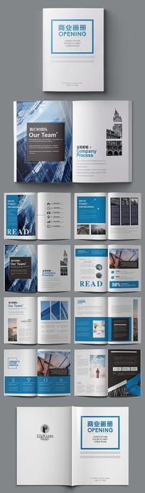 简约商务通用企业宣传画册