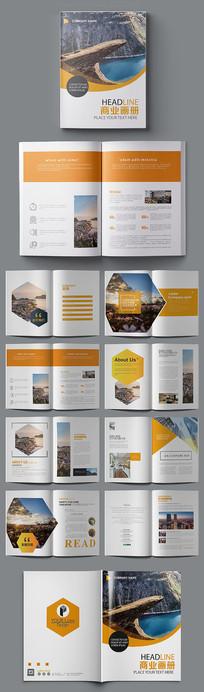 简约商业通用企业宣传画册
