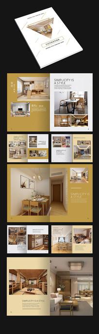 简约设计日式风格家具画册