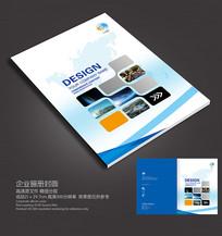 蓝色条纹简约标书封面设计