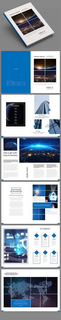 蓝色现代科技企业宣传画册