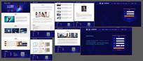 深蓝色科技网站整站设计