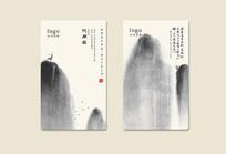 竖版水墨山水中国风名片
