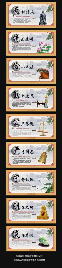 中国风党建廉政文化挂画设计