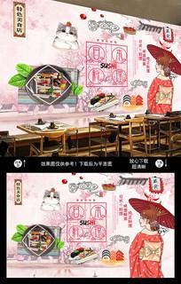 创意日式料理海报背景墙