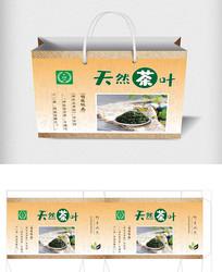 创意中国风茶叶手提礼盒包装设计