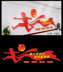 党建共青团文化墙