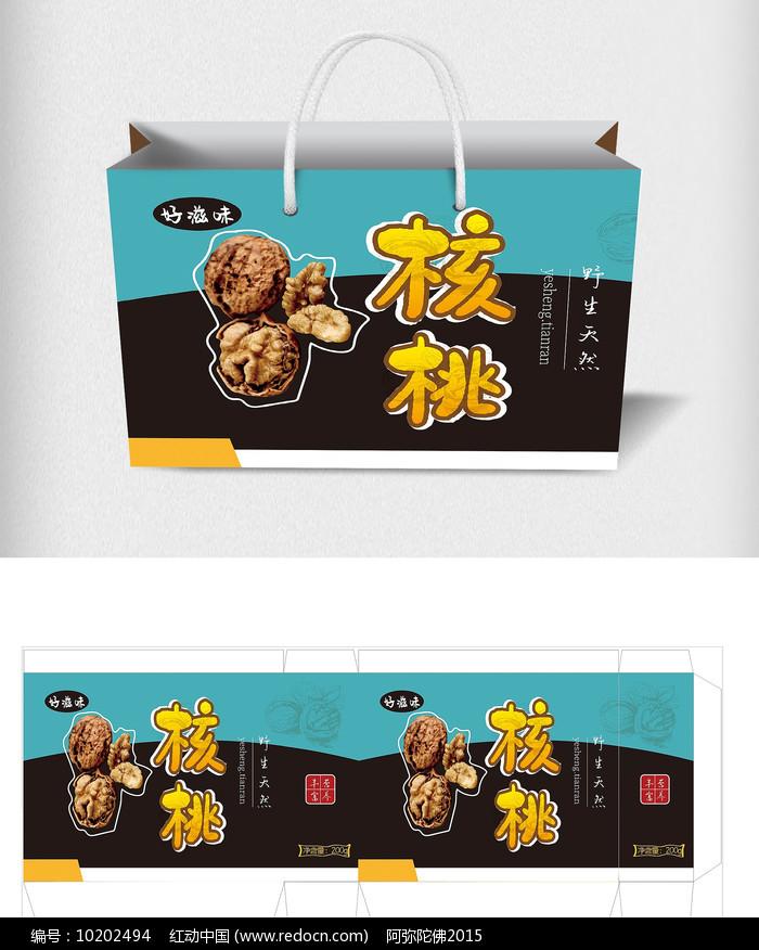 大气核桃食品高端手提礼盒设计图片