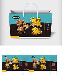 大气核桃食品高端手提礼盒设计