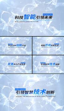 简洁商务企业科技片头AE模板
