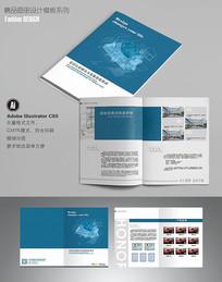 蓝色背景建筑企业画册模板