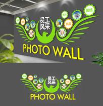 绿色团队照片风采文化墙