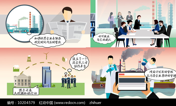 美丽中国生态动漫AE视频模板