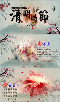 pr水墨中国风清明节宣传视频模板