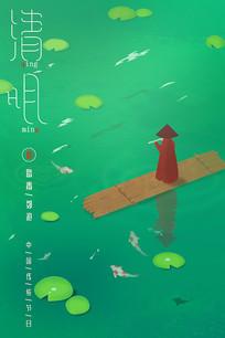 清明踏青插画海报