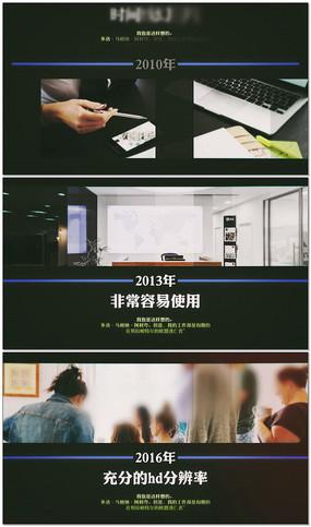 企业历史大事记字幕文字展示视频模板