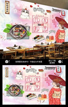 日式料理海报插画背景墙 PSD