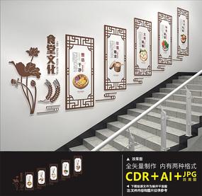 食堂标语餐厅挂画文化墙
