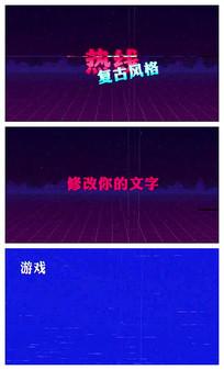 游戏闪动干扰文字背景视频模板