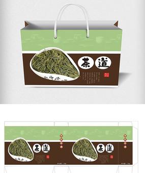 中国名茶文化手提手提礼盒设计