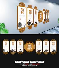中式廉政文化墙党建活动室设计