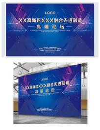 创意大气商业蓝色科技背景板