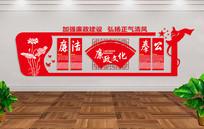 创意走廊廉洁奉公廉政文化墙