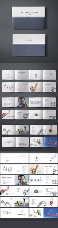 大气简约珠宝产品手册设计