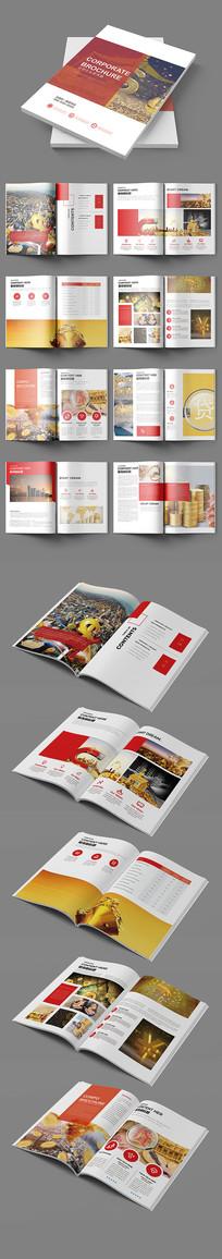 大气通用红色金融画册