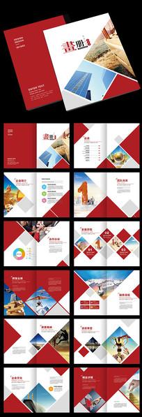 高端红色企业画册