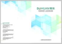 科技公司宣传册封面