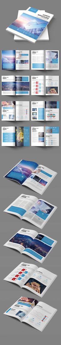 蓝色大气科技画册