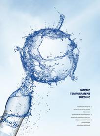 蓝色炫酷创意海报设计