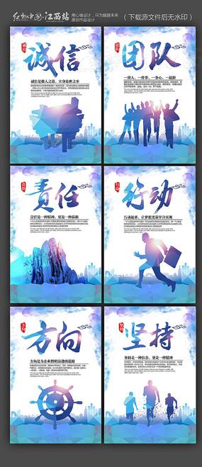 时尚蓝色大气企业文化展板