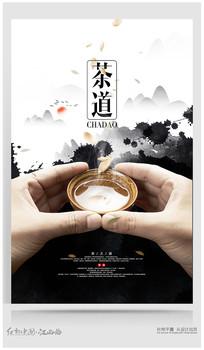水墨中国风茶道宣传海报设计
