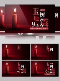 玉树地震9周年纪念片头模板AE视频模板