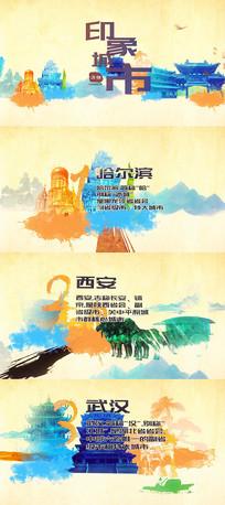 中国风水墨旅游城市AE模版