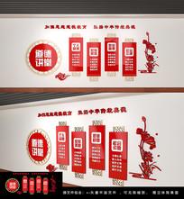 中式镂空道德讲堂校园文化墙
