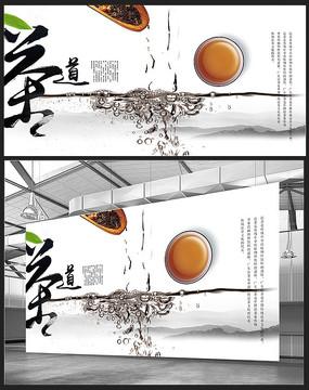 茶道艺术展板