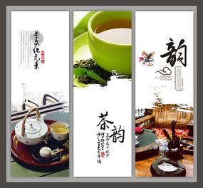茶文化元素展板