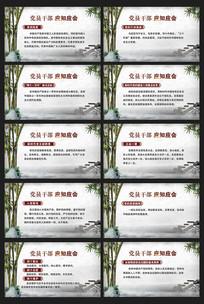 大气中国风党建宣传展板