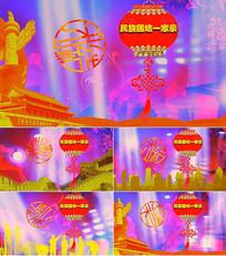 歌曲同心共筑中国梦背景视频素材