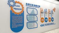 公司企业立体文化墙设计