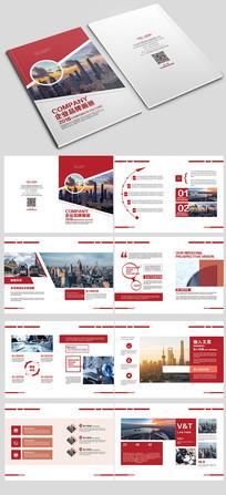 红色企业宣传册模板
