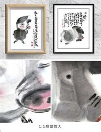 可爱小猪水墨画