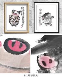 跳舞的小猪装饰画