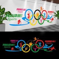 校园学校运动文化墙