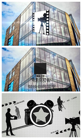 影视广告公司片头LOGOAE模板